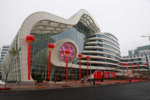 中国妇女儿童博物馆简介