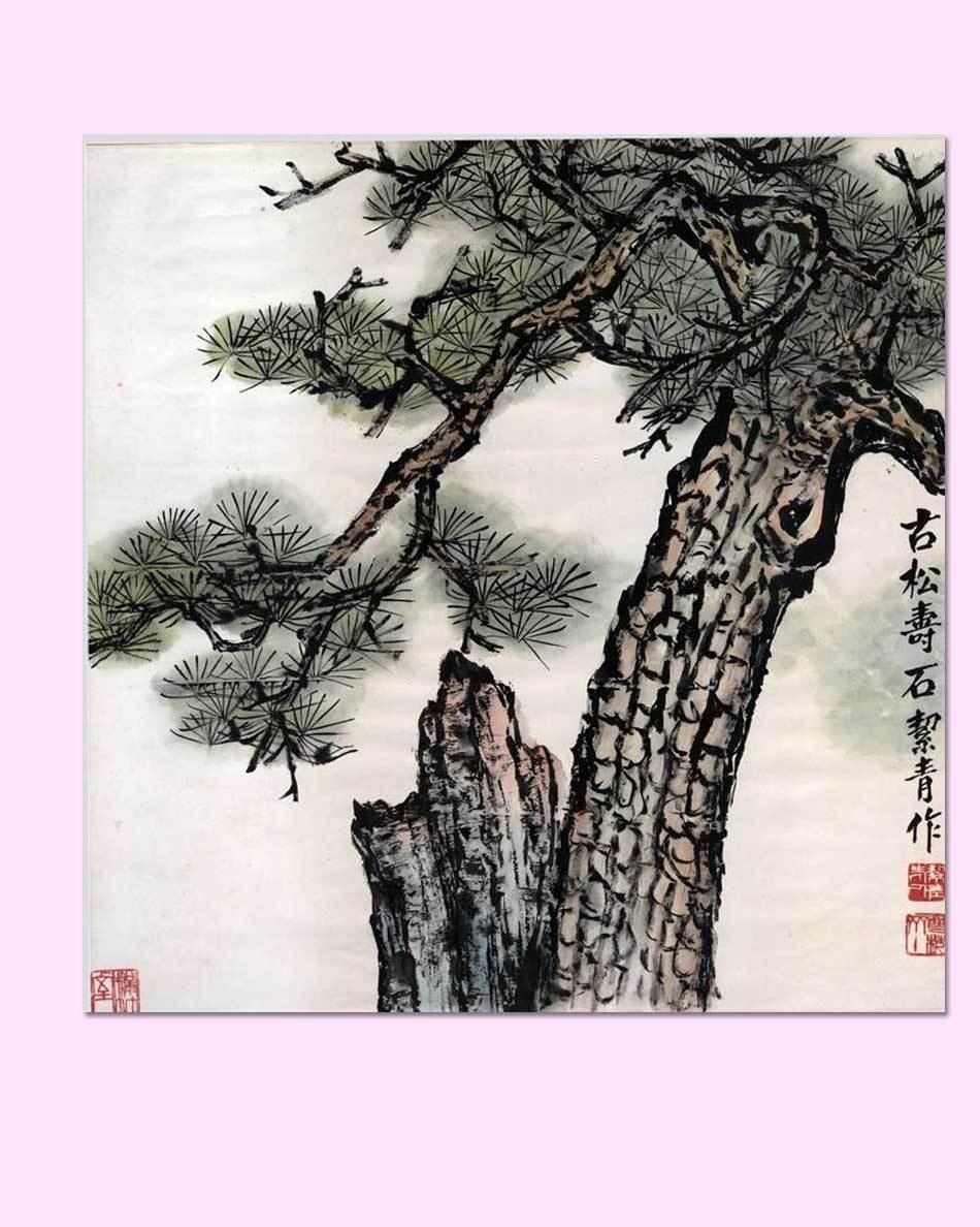 国画山水松树的画法 _排行榜大全图片