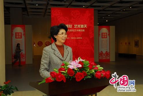 中国女性剪纸艺术精品展在京举行