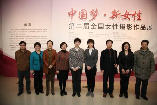 """""""中国梦•新女性""""第二届全国女性摄影作品展开幕。"""