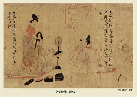 环肥燕瘦——汉唐长安她生活展览预告