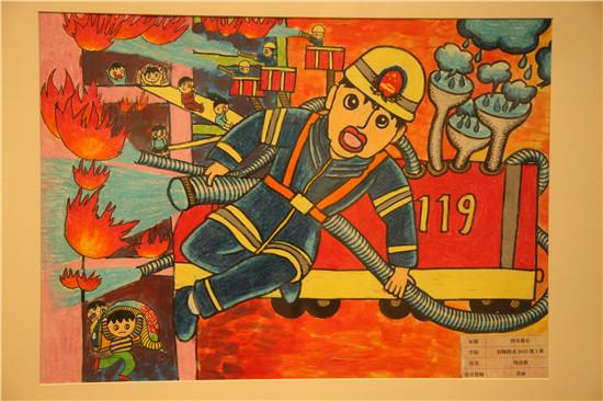 """""""我是小小消防员——第二届全国儿童消防绘画作文大赛图片"""